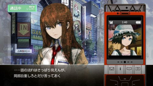 Image 8 for Steins;Gate Double Pack