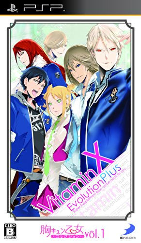 Vitamin X Evolution Plus [Mune Kyun Otome Collection Vol.1]