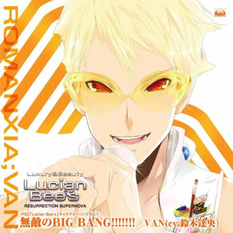 Image for Lucian Bee's Character Song Series Vol.1 Van