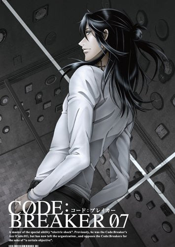 Image 1 for Code:breaker 07 [Limited Edition]