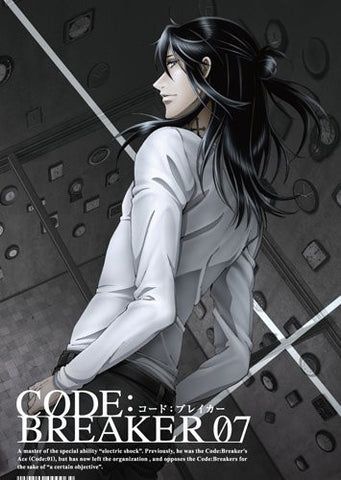 Image for Code:breaker 07 [Limited Edition]