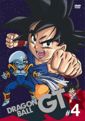 Image for Dragon Ball GT #4