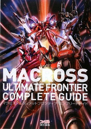 Image for Macross Ultimate Frontier Complete Guide