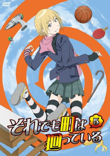 Image 1 for Soredemo Machi Wa Mawatteiru 5