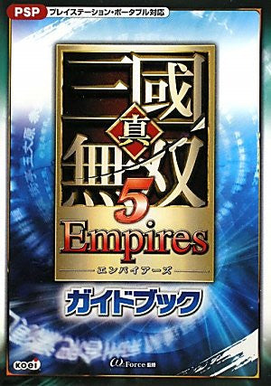 Image 1 for Shin Sangoku Musou 5 Empires Guide Book
