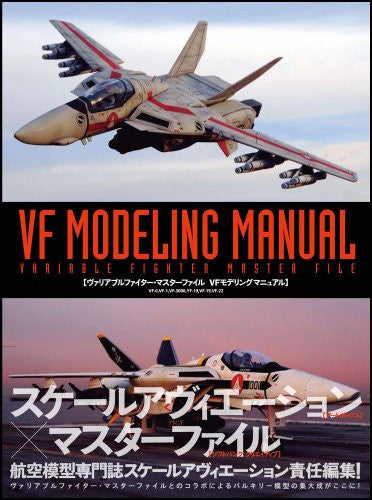 Image 2 for Macross Vf Modeling Manual   Variable Fighter Master File