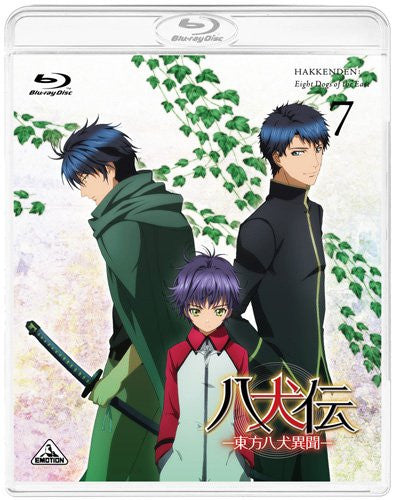 Image 3 for Hakkenden Toho Hakken Ibun Vol.7
