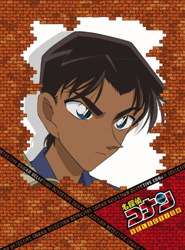 Image 1 for Detective Conan Selection Case 3 Heiji Hattori