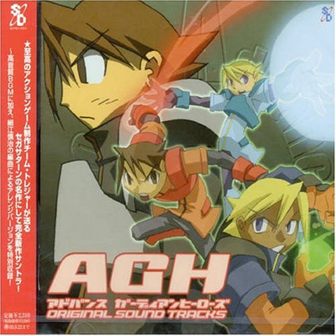 Image for AGH: Advance Guardian Heroes ORIGINAL SOUND TRACKS