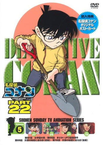 Image for Detective Conan Part 22 Vol.5