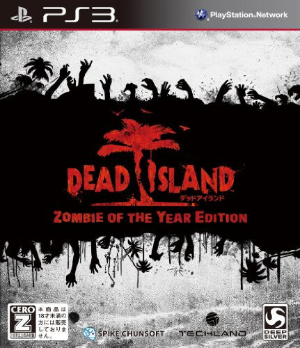 Image 1 for Dead Island: Zombie of the Year Edition