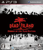Dead Island: Zombie of the Year Edition - 1