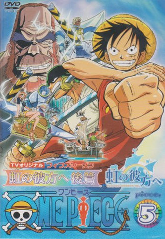 Image for One Piece 5th Season TV Original Piece.5