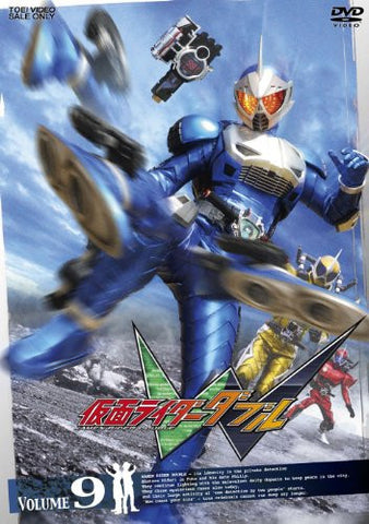 Image for Kamen Rider Double W Vol.9