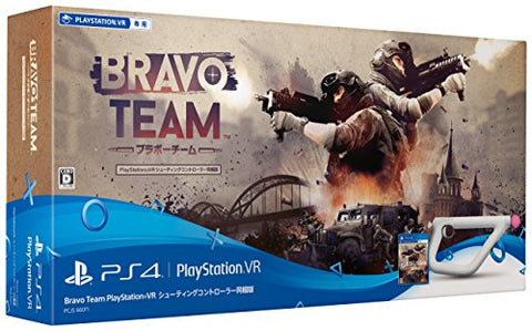 Bravo Team - Limited Edition