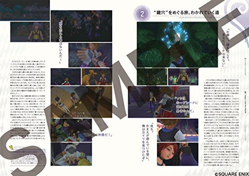 Image 7 for Kingdom Hearts Series Memorial Ultimania