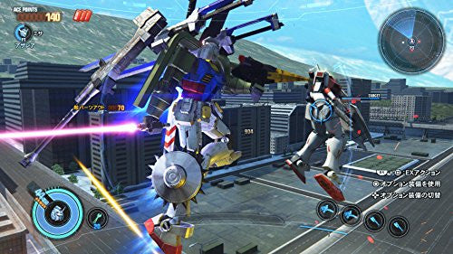 Image 4 for Gundam Breaker 3