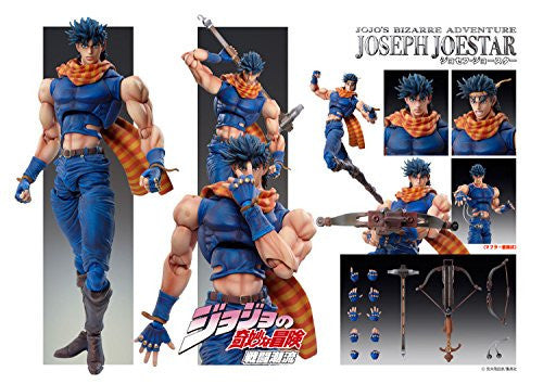 Image 2 for Jojo no Kimyou na Bouken - Sentou Chouryuu - Joseph Joestar - Super Action Statue (Medicos Entertainment)
