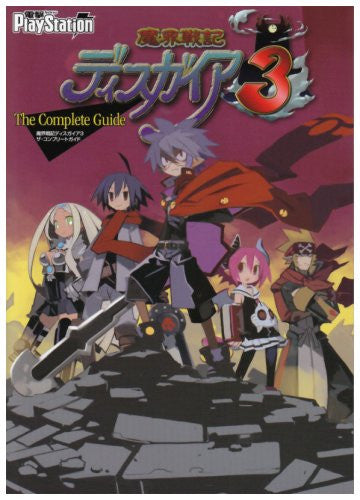Image 1 for Disgaea: Hour Of Darkness 3 Complete Guide