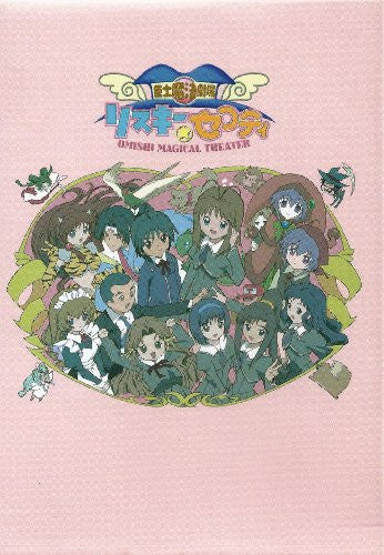 Image 1 for Omishi Magical Theater Risky Safety DVD Box