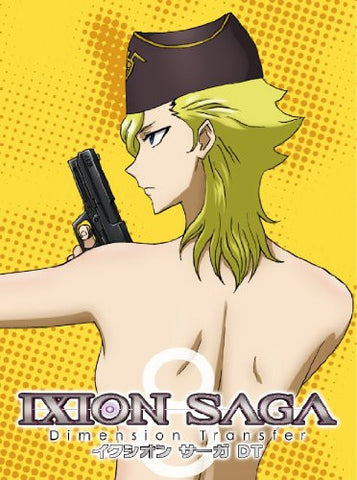 Image for Ixion Saga Dt Vol.8
