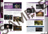 Thumbnail 3 for Final Fantasy Xiii 2   Ultimania   Scenario Ultimania