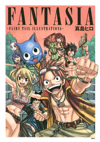 Image 1 for Fairy Tail   Fantasia   Fairy Tail Illustrations
