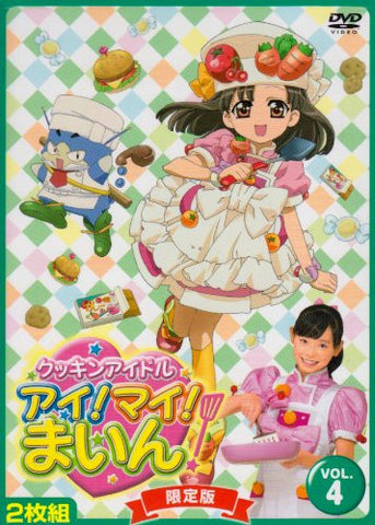 Image for Cookin Idol I! My! Main! Vol.4 [Limited Edition]