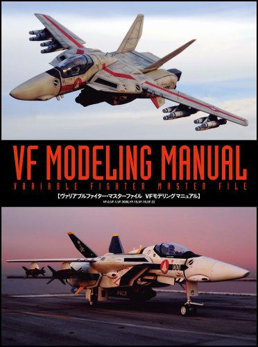 Image 1 for Macross Vf Modeling Manual   Variable Fighter Master File