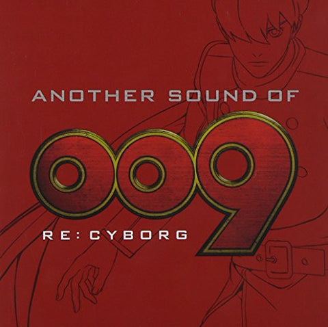 Image for ANOTHER SOUND OF 009 RE:CYBORG