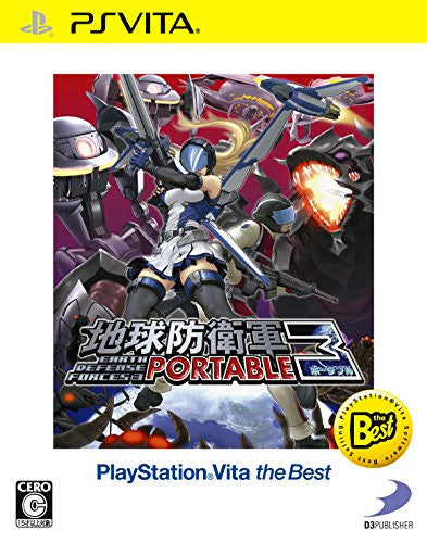 Image 1 for Earth Defense Force 3 Portable (Playstation Vita the Best)