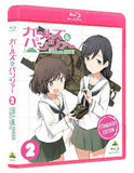 Thumbnail 2 for Girls Und Panzer Standard Edition Vol.2