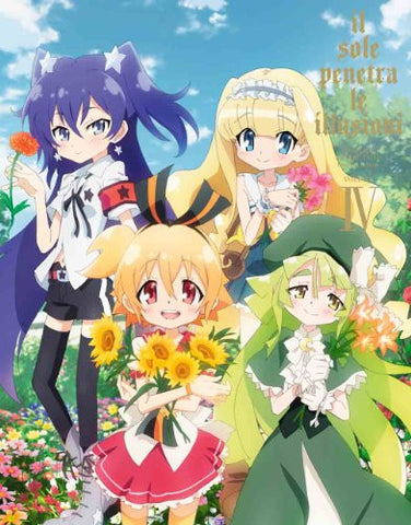 Image for Genei Wo Kakeru Taiyo Vol.4 [Blu-ray+CD Limited Edition]