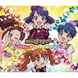 Image for Pretty Rhythm Dear My Future Prism☆Music Collection DX