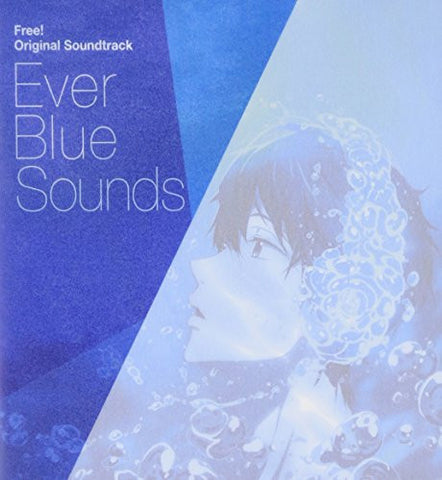 Image for Free! Original Soundtrack Ever Blue Sounds