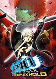 Persona 4 The Ultimax Ultra Suplex Hold [Premium Newcomer Package] - 1