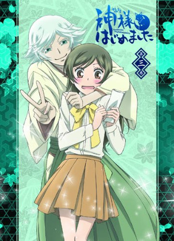 Image for Kamisama Kiss / Kamisama Hajimemashita Vol.3