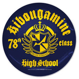 Dangan Ronpa: The Animation - Plate - Kibougamine High School Picture Plate (Cospa) - 1