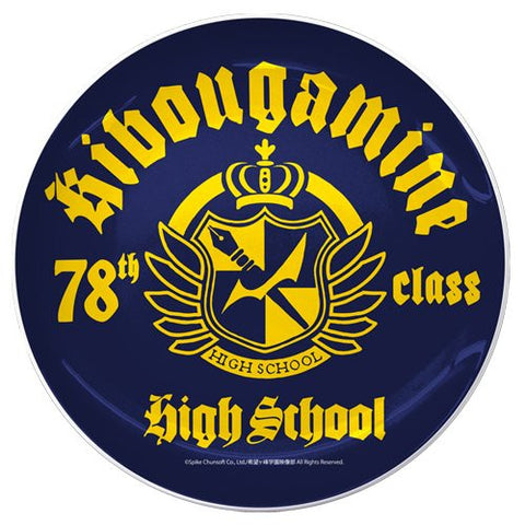Image for Dangan Ronpa: The Animation - Plate - Kibougamine High School Picture Plate (Cospa)