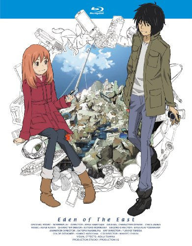 Image 1 for Eden Of The East Vol.1