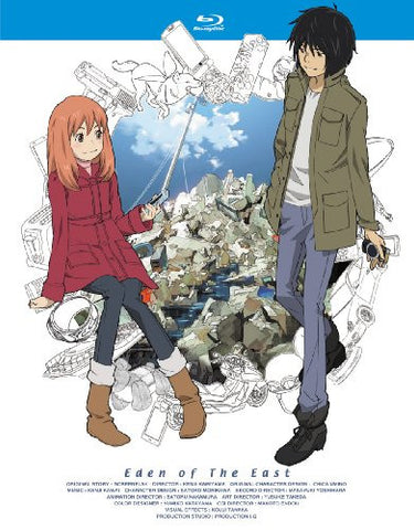 Image for Eden Of The East Vol.1