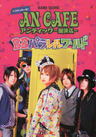 Image for An Antic Cafe Bb Parallel World Band Score Book
