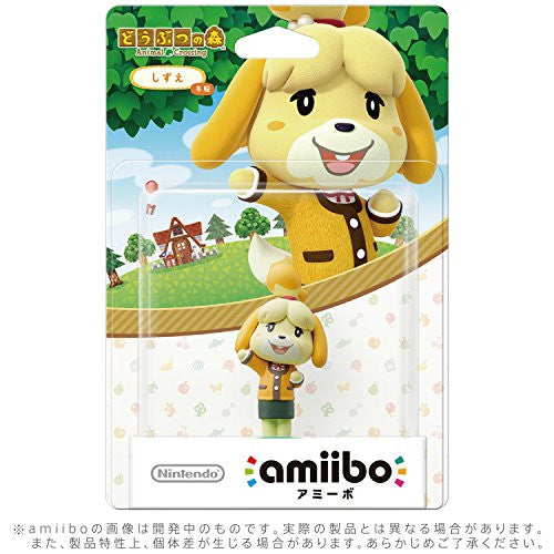 Image 2 for Tobidase Doubutsu no Mori - Shizue - Amiibo - Amiibo Doubutsu no Mori Series - Winter Uniform (Nintendo)