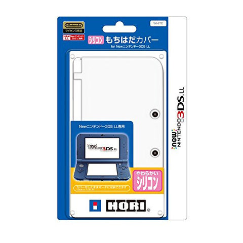 Image for Silicon Cover for New 3DS LL (White)