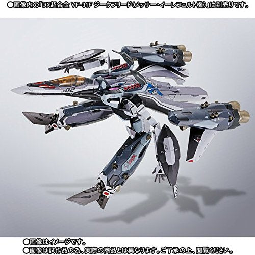 Image 3 for DX CHOGOKIN VF-31F SIEGFRIED - MESSER IHLEFELD CUSTOM - Super Parts Set