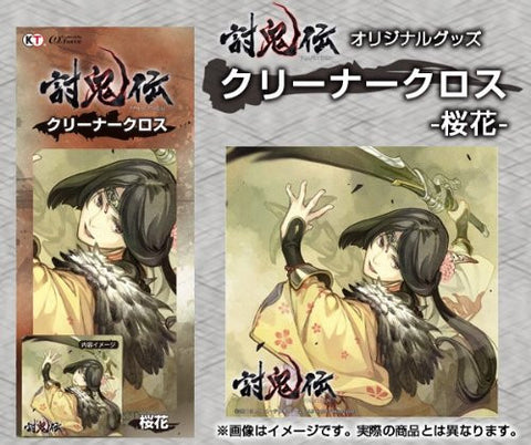 Image for Toukiden Cleaner Cloth (Ouka)