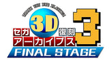 Thumbnail 1 for Sega 3D Fukkoku Archives 3 Final Stage