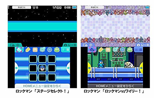 Image 2 for Rockman Classics Collection