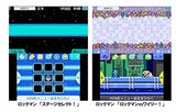 Thumbnail 2 for Rockman Classics Collection