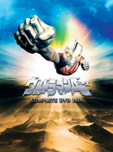 Image 2 for Ultraman Ace Complete DVD Box [Limited Edition]